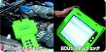ECU システム診断イメージ