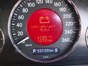 benz-W211